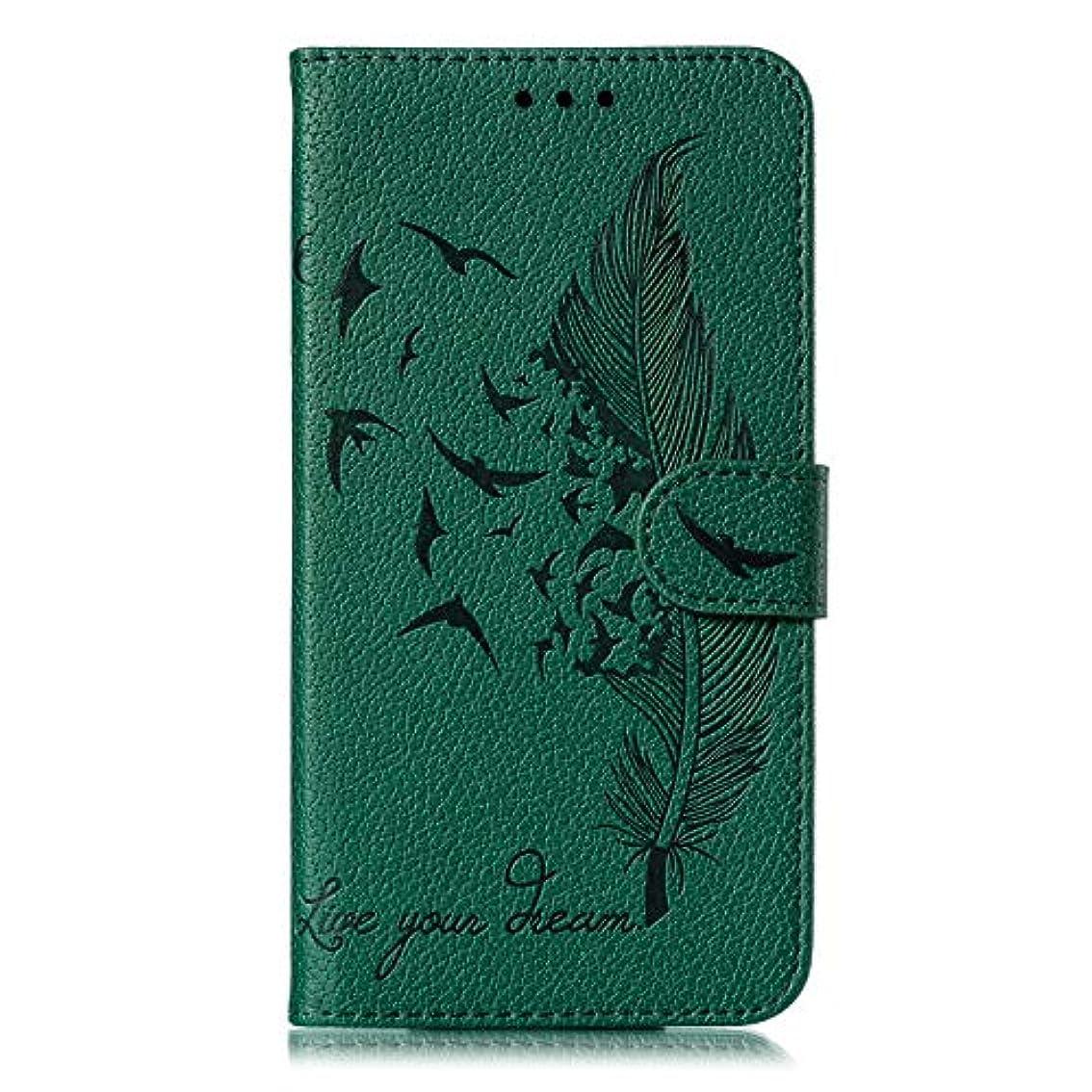 サンダース植物学者モンスターGalaxy A10 / M10 ケース, OMATENTI PUレザー手帳型 ケース, 薄型 財布押し花 フェザー柄 スマホケース, マグネット開閉式 スタンド機能 カード収納 付き人気 新品, 緑