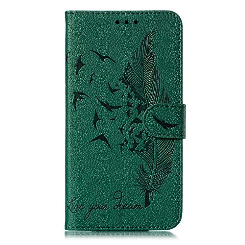 かりて引き付ける件名Galaxy A10 / M10 ケース, OMATENTI PUレザー手帳型 ケース, 薄型 財布押し花 フェザー柄 スマホケース, マグネット開閉式 スタンド機能 カード収納 付き人気 新品, 緑
