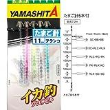 ヤマシタ(YAMASHITA) イカ釣プロサビキ TM 14-2 5本