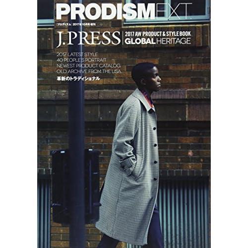 PRODISM EXT.(プロディズム エクスト) J.PRESS 2017年 10 月号 [雑誌]