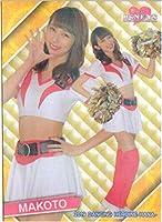 BBM2019 プロ野球チアリーダーカード-華- ホロパラレルカード No.華16 MAKOTO