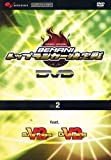 BEMANI トップランカー決定戦 2006DVD vol.2 feat. GuitarFreaksV2 & DrumManiaV2