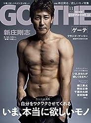 GOETHE[ゲーテ] 2020年11月号[雑誌]