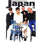 ROCKIN'ON JAPAN (ロッキング・オン・ジャパン) 1991年 12月号VOL.55/The Blue Hearts 独占!新作『HIGH KICKS』徹底インタヴュー ザ・ブルー・ハーツ