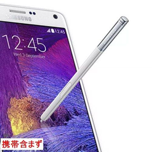 GALAXY Note Edge◆DoCoMo SC-01G au SCL24 S Pen ペン 純正 白色