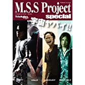 M.S.S Project special (ロマンアルバム)