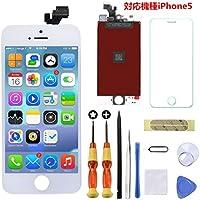 Goldwangwang iPhone 5 4インチ フロントパネルタッチパネル 液晶パネルセット iPhone 5の画面取り付け(にのみ適用されます iPhone 5 ホワイト)