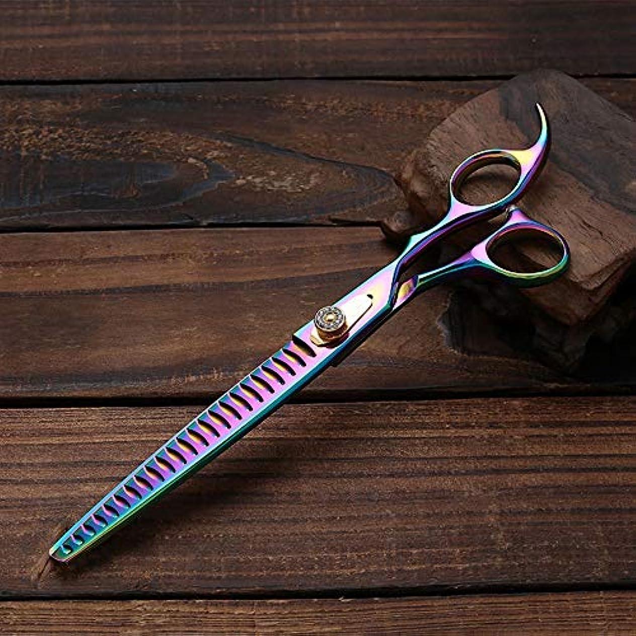よろめくルーキー特に8.0インチの魚骨はさみ美容はさみペットの歯のカット モデリングツール (色 : 色)