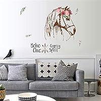 レンコス(Lemcos) ウォールステッカー インテリア 3D壁紙 壁紙 壁画 馬 シール ドアシール 安心 立体 壁紙シート リフォーム 飾り 部屋飾り 居間・部屋・オフィス 壁の装飾 ステッカー