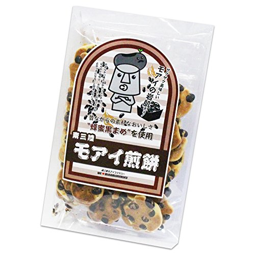 モアイ煎餅 モアイの岩肌 130g 蜂蜜黒まめ使用 黒豆せんべい 黒豆おやつ 和菓子 かわいいお菓子 (1袋)
