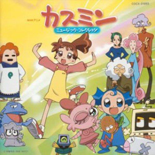 カスミン オリジナル・サウンドトラック