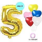 【Shiseikokusai 】誕生日パーティー 飾り付け アルミニウム 数字(5)バルーン ゴールド ハート型風船x5個 リボン×1個(jwc-x05)