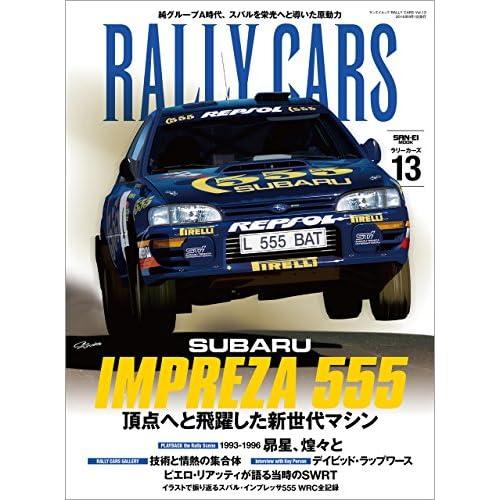 RALLY CARS Vol.13