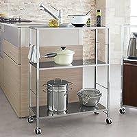 キャスター付ステンレス棚キッチン作業台 幅68cm H47008