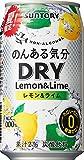 サントリー のんある気分 DRY レモン&ライム 350ml×24本