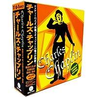 チャールズ・チャップリン MASTER OF COMEDY DVD-BOX