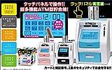 ピーナッツ・クラブ タッチパネルATMバンク KK-00173 ...