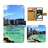 (ティアラ) Tiara GALAXY S5 SCL23 スマホケース 手帳型 言葉 格言 手帳ケース カバー フレーズ 元気 希望 夢 ハワイ F0285040061101