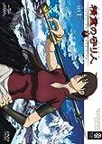 精霊の守り人 DVD_SET1