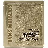 Tony Moly Intense Care Snail Hydro-Gel Mask (Pack of 6) - ハイドロゲルマスクカタツムリトニーモリー強烈なケア x6 [並行輸入品]