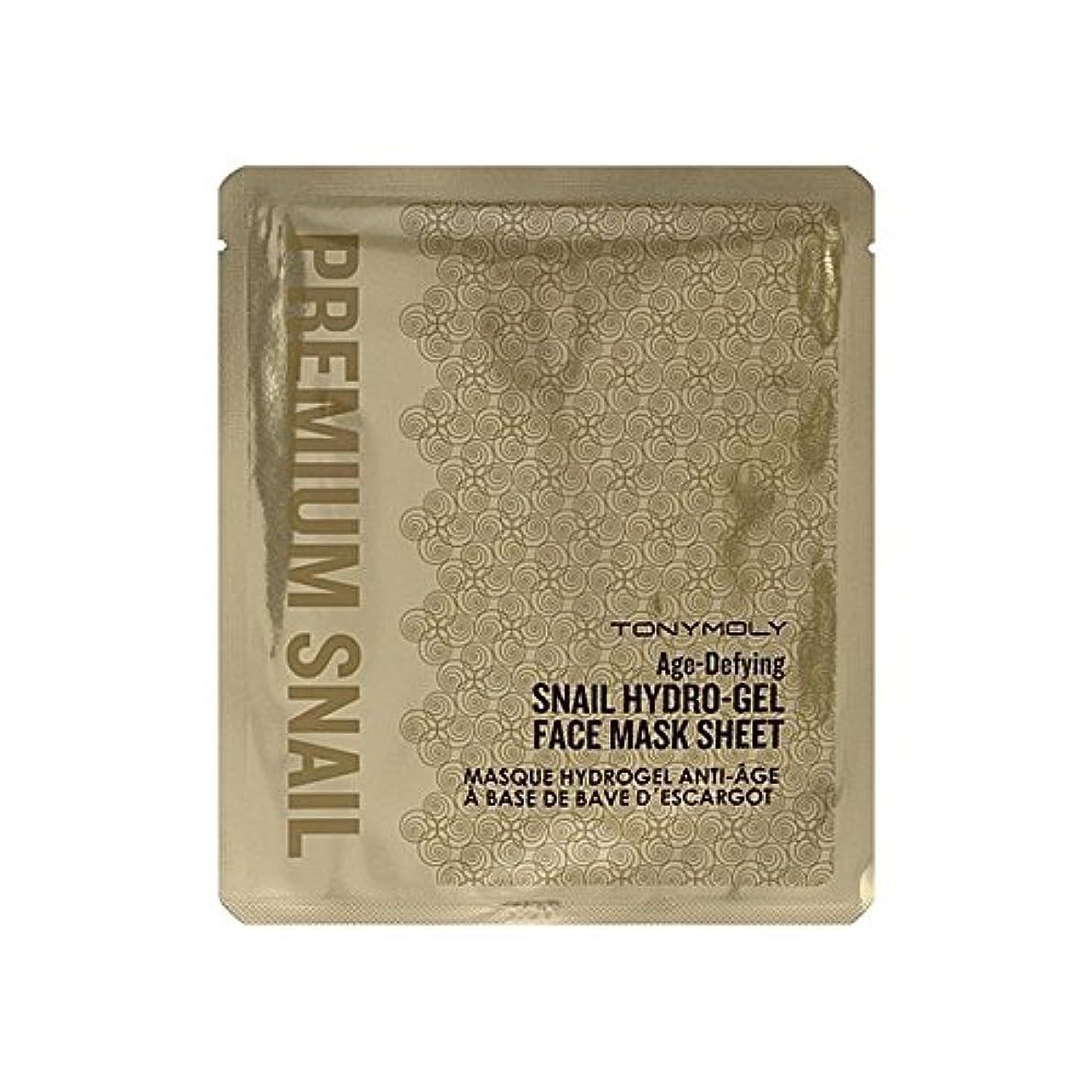 可塑性懲戒予防接種するハイドロゲルマスクカタツムリトニーモリー強烈なケア x4 - Tony Moly Intense Care Snail Hydro-Gel Mask (Pack of 4) [並行輸入品]