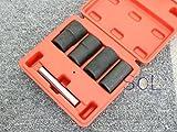 ツイストソケット ホイールロックナット外し 17mm 19mm 21mm 22mm 専用工具 5点セット