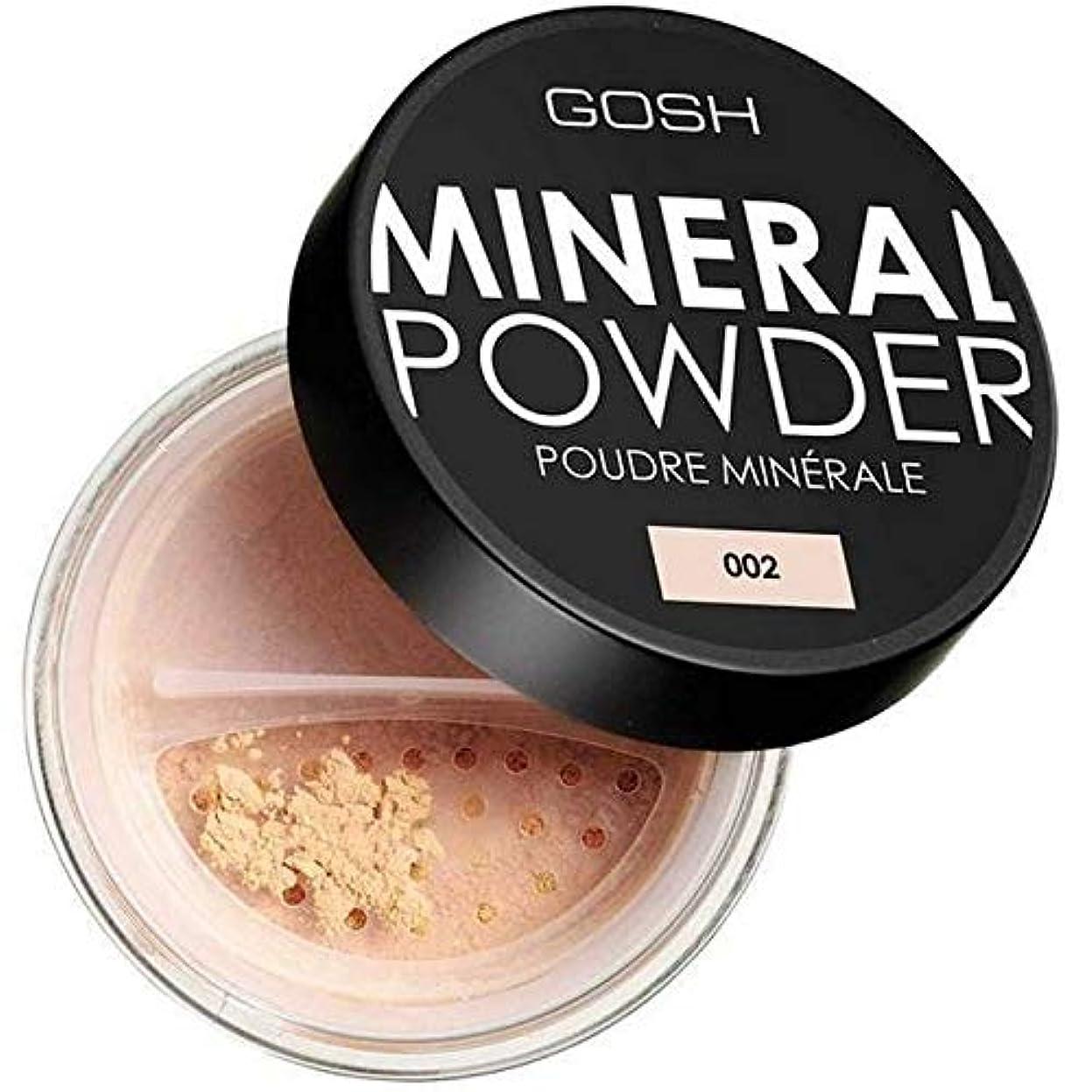 高度見捨てられたインセンティブ[GOSH ] おやっミネラルフルカバーファンデーションパウダーアイボリー002 - GOSH Mineral Full Coverage Foundation Powder Ivory 002 [並行輸入品]