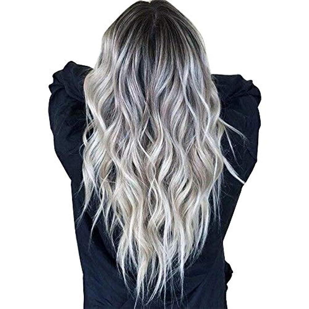 暴露するクロニクル環境に優しいウィッグキャップかつらで長いファンシードレスカールウィッグ高品質の人工毛髪コスプレ高密度ウィッグ女性と女の子のためのかつら27.5インチv