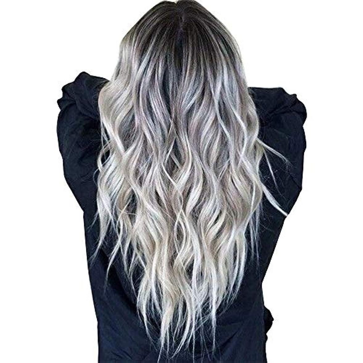 繁栄ステレオタイプ邪悪なウィッグキャップかつらで長いファンシードレスカールウィッグ高品質の人工毛髪コスプレ高密度ウィッグ女性と女の子のためのかつら27.5インチv