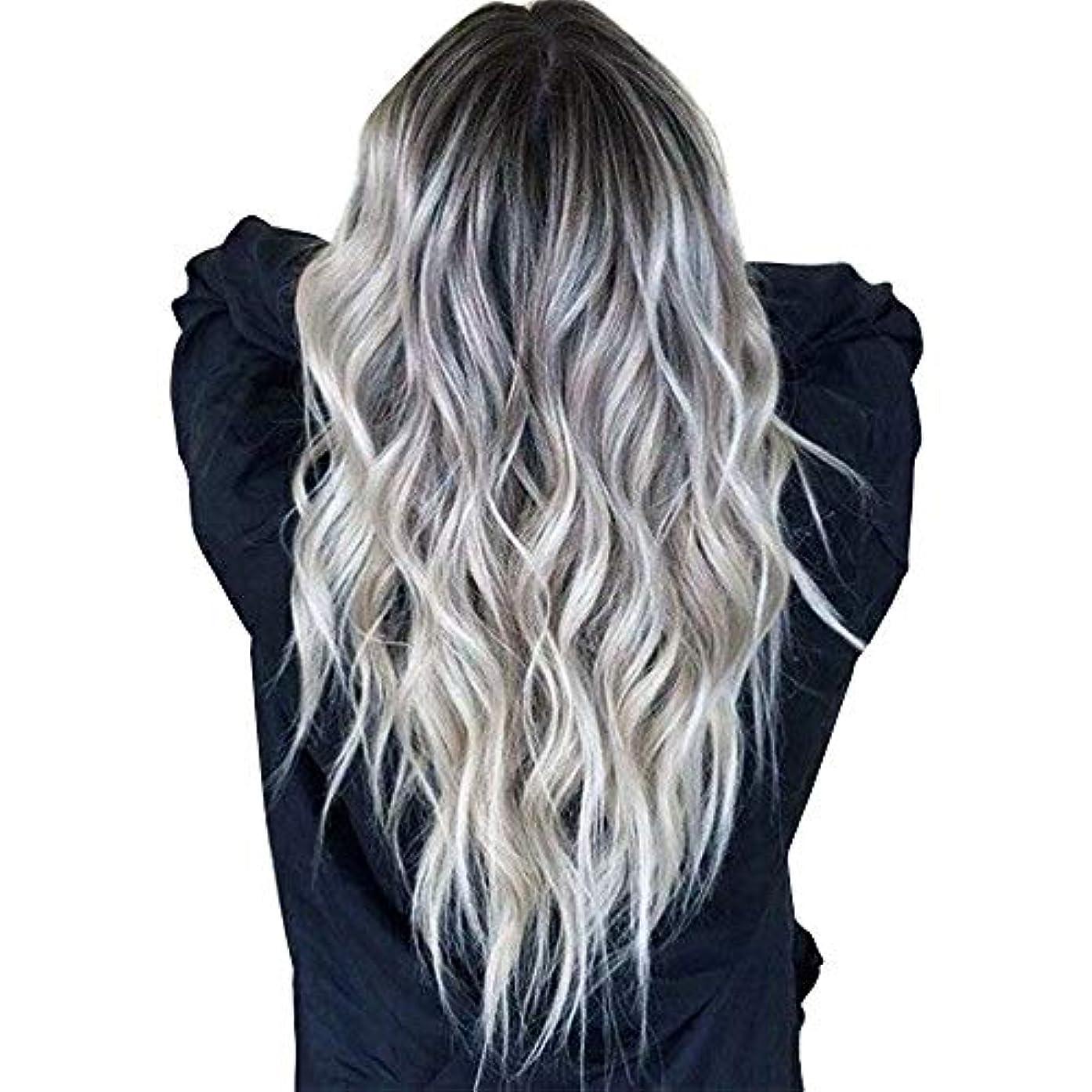 甘やかす寺院みがきますウィッグキャップかつらで長いファンシードレスカールウィッグ高品質の人工毛髪コスプレ高密度ウィッグ女性と女の子のためのかつら27.5インチv