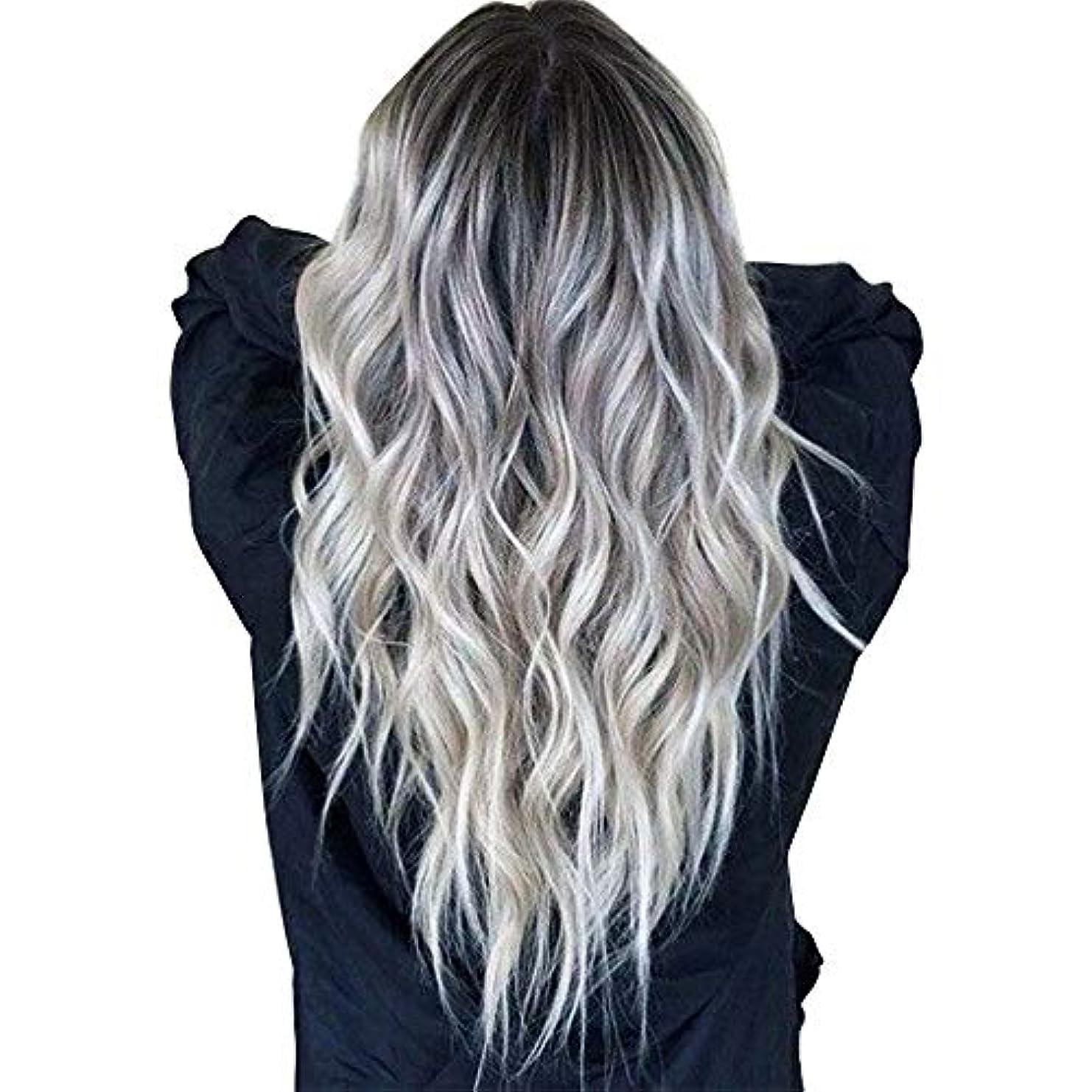 厚いお酢モザイクウィッグキャップかつらで長いファンシードレスカールウィッグ高品質の人工毛髪コスプレ高密度ウィッグ女性と女の子のためのかつら27.5インチv