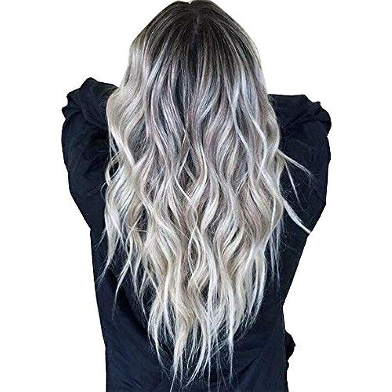 制限された私ビュッフェウィッグキャップかつらで長いファンシードレスカールウィッグ高品質の人工毛髪コスプレ高密度ウィッグ女性と女の子のためのかつら27.5インチv
