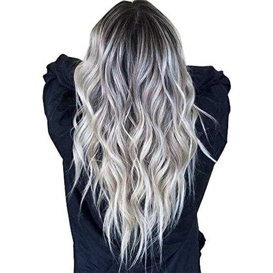 求める所属資本主義ウィッグキャップかつらで長いファンシードレスカールウィッグ高品質の人工毛髪コスプレ高密度ウィッグ女性と女の子のためのかつら27.5インチv