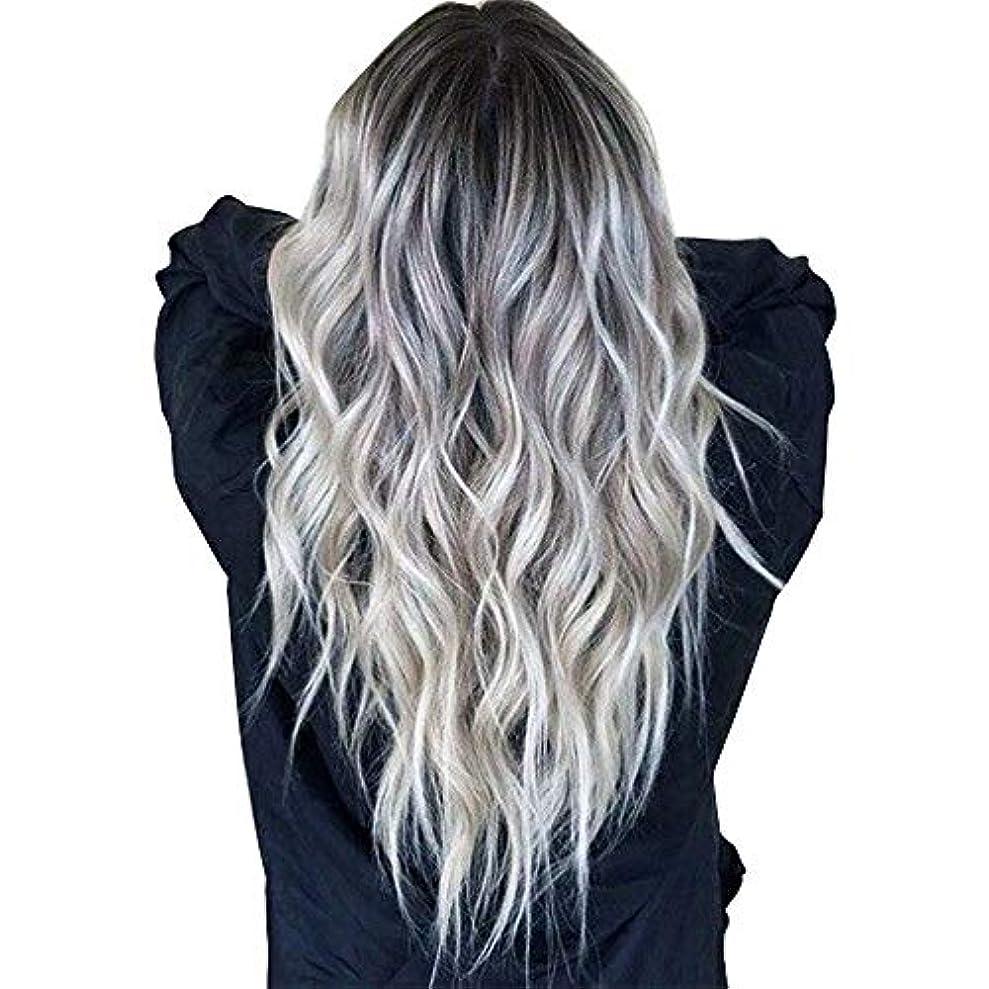 物思いにふける恥ずかしさ構造ウィッグキャップかつらで長いファンシードレスカールウィッグ高品質の人工毛髪コスプレ高密度ウィッグ女性と女の子のためのかつら27.5インチv