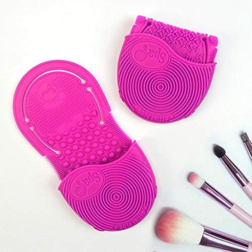 クリーニンググローブメイクアップ洗浄ブラシシリカ手袋スクラバーボード化粧品クリーンツール洗浄ブラシマット