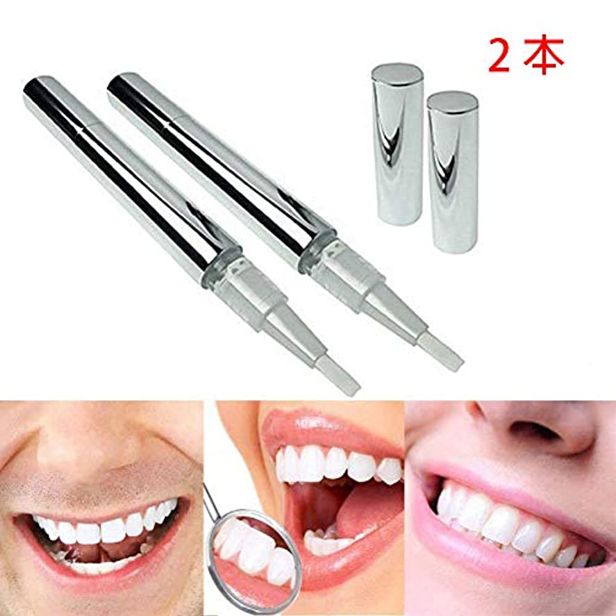 時期尚早里親飼いならす美白歯ゲル 歯 ホワイトニングペン ホワイトニングペン 歯ブラシ 輝く笑顔 口臭防止 歯周病防止 2本