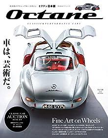 オクタン日本版