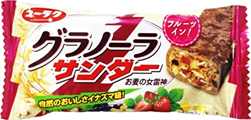 有楽製菓 グラノーラサンダー 1本入×20個
