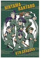 忍たま乱太郎 ポストカード(六年生制服)