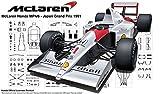 フジミ模型 1/20 グランプリシリーズ No.25EX-1 マクラーレン・ホンダ MP4/6 1991年(ブラジルGP/サンマリノGP/日本GP) 特別仕様(日本GP 純正エッチング付き)