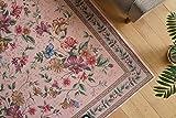 ピンク ベージュ フラワーデザインカーペット ゴブラン010 サイズ200х250cm ( 約 3畳 大 ) ゴブラン織シェニールラグ ホットカーペットカバー対応