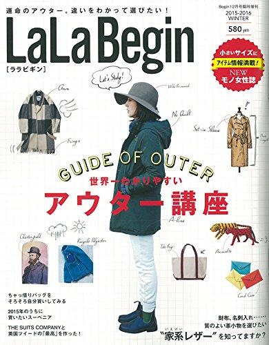 LaLa Begin 2015-2016WINTER [雑誌]の詳細を見る