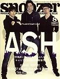 snoozer (スヌーザー) 2007年 08月号 [雑誌]