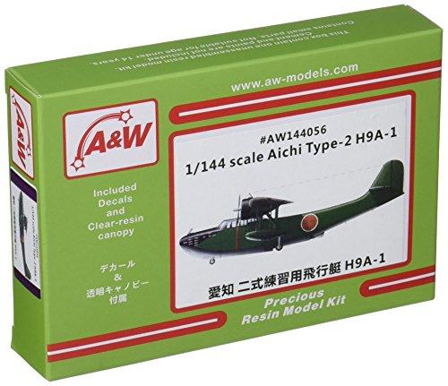 A&W Models 1/144 愛知 二式練習用飛行艇 H9A1 十三試小型飛行艇 144056