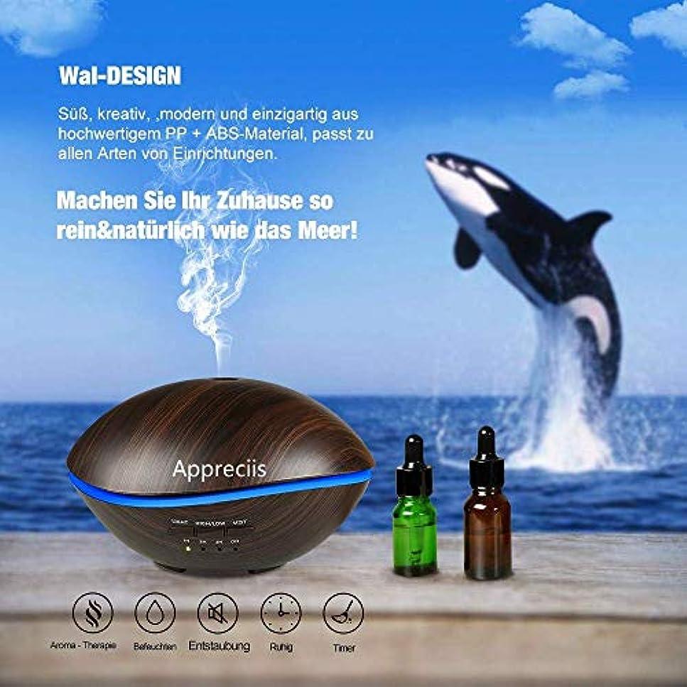 わな倍率牽引エッセンシャルオイルディフューザー500ミリリットル超音波アロマディフューザー、自動停止調節可能なミストモード加湿器、超音波アロマとアロマセラピーのためのベビールーム、ホーム、ヨガ、SPA、オフィス、500ミリリットル香りエッセンシャルオイルディフューザーのための時間を調整するために4つのモードと7色のミスト加湿器ディフューザークールオートシャットオフ、ベビールーム、ホームのための7つのカラフルな