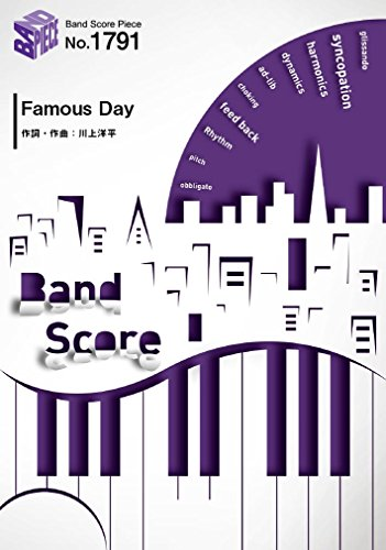 バンドスコアピースBP1791 Famous Day / [Alexandros] (Band score piece)
