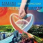 Singer Song Liar
