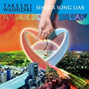 Singer Song Liar