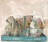 ピアンタ 低糖質パン 北海道クリーム入り 5個入