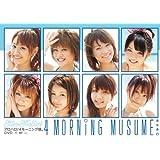 アロハロ!4 モーニング娘。DVD